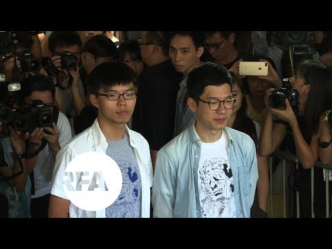 Hong Kong's Umbrella Movement Leaders Jailed | Radio Free Asia (RFA)