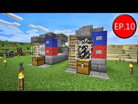 TAEEXZENFIRE Minecraft (1.8.8) #10 - ฟาร์มวัวอัตโนมัติขนาดเล็กและฟาร์มแกะอัตโนมัติขนาดเล็ก