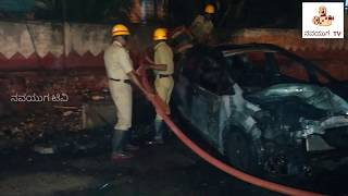 Fire accident in Shivanand circle