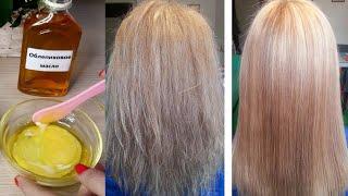 БЛЕСТЯЩИЕ ШЕЛКОВИСТЫЕ волосы за 10 МИНУТ Эта МАСКА ДЕЛАЕТ с волосами ЧУДЕСА