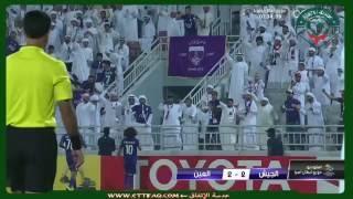 فيديو| العين الإماراتي إلى نهائي أبطال آسيا للمرة الثالثة في تاريخه
