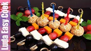 Праздничные закуски Сырные закуски к вину СЫРНАЯ ТАРЕЛКА ДЛЯ НОВОГОДНЕГО СТОЛА 2019