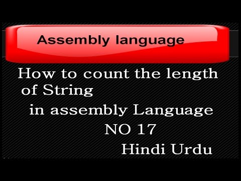 Count characters in assembly language #17 hindi urdu