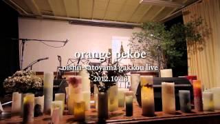 orange pekoe oishii-satoyama gakkou live 2012.10.13 おいしいさとや...