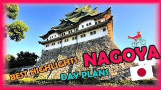 NAGOYA Japan Travel Guide. Free Self-Guided Tours (Highlights, Attractions, Events)