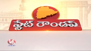 State Roundup | Robbery In Temple | Farmers Protest on Road | BJP Election Campaign  Telugu News