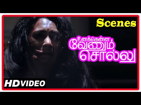 Unakkenna Venum Sollu Tamil Movie |  Scenes | Anu Seeks Helps From Deepak Paramesh