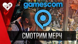 Gamescom 2018 | Рай для фаната