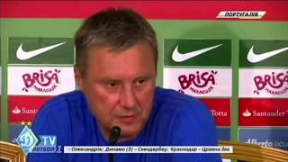 Александр Хацкевич: Мы не имеем права остаться без еврокубков