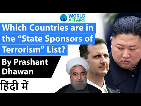 """Which Countries Are In The """"State Sponsors Of Terrorism"""" List? Current Affairs 2020 #UPSC"""
