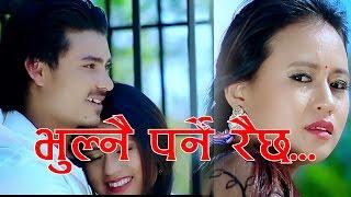NEW LOK DOHORI SONG 2074  full Video .Bhulnai parne raichha ..Bal kumar shrestha&Susmita bhattarai