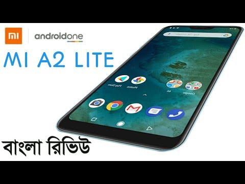 Xiaomi mi A2 lite price in Bangladesh 2018 | Bangla Review