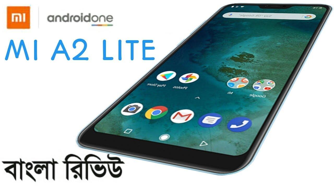 Xiaomi mi A2 lite price in Bangladesh 2018   Bangla Review