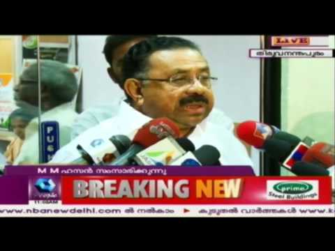 RSS Attack: M M Hassan Speaks to The Media- Live