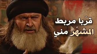 قصائد الزير سالم أبو ليلى المهلهل عدي بن ربيعة Youtube