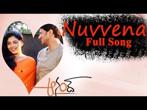 Nuvvena Full Song ll Anand  Movie ll Raja, Kamalini Mukherjee