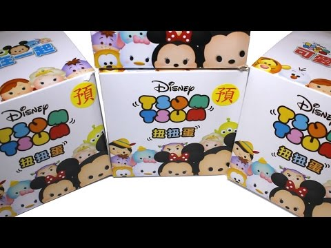 Tsum Tsum Coin Bank Blind Boxes Taiwan Exclusive