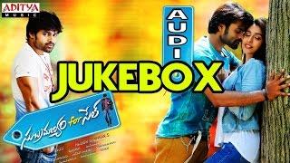Subramanyam For Sale Full Songs - Jukebox || Sai Dharam Tej, Regina Cassandra