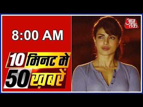 10 Minute 50 Khabarien: Priyanka Chopra joins 'Project Runway' As A Judge