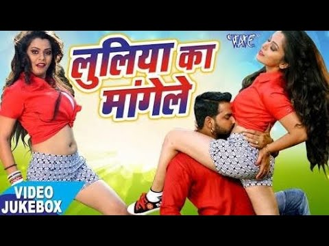Pawan Singh- Luliya Ka Mangele- का सबसे हिट गाना Film (SATYA) HD