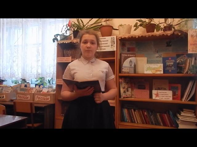 Изображение предпросмотра прочтения – ПолинаЮдова читает произведение «Ангел (По небу полуночи ангел летел…)» М.Ю.Лермонтова
