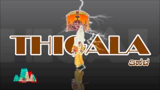 Thigala