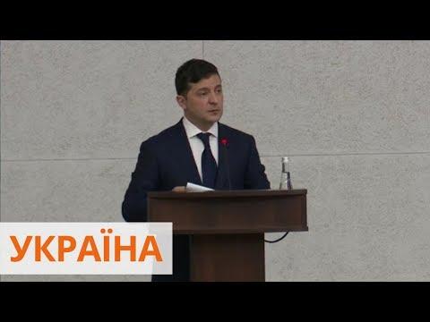 Полная речь Зеленского во время Всеукраинского совещания работников угольной отрасли Украины