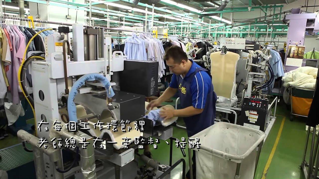 慈佑庇護工場 阿霖日記 - YouTube
