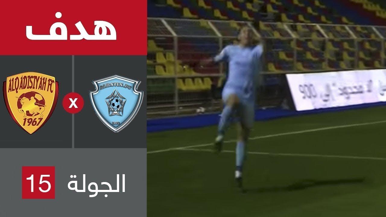 هدف الباطن الأول ضد القادسية (كريسان دا كروز) في الجولة 15 من دوري كاس الأمير محمد بن سلمان