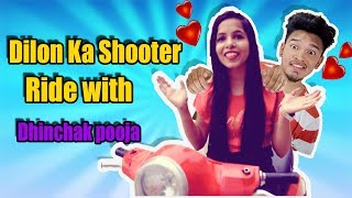 Boyfriend  died after ride with Dilon Ka Shooter dhinchak pooja