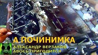 видео ЯМЗ-238: Регулировка клапанов | Ремонт и эксплуатация грузовиков - Capfa.Ru