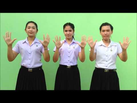 คำคล้องจองและเพลงสำหรับเด็กปฐมวัย ECED.RERU