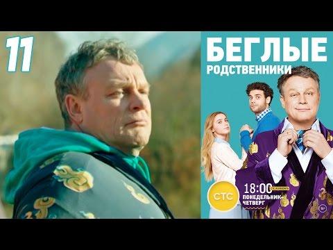 ▶️ Родственнички - новый сериал 2016, все серии