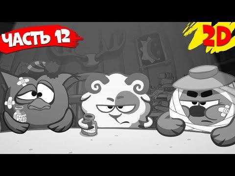 Все серии подряд. Часть 12 | Смешарики 2D в HD!