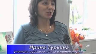 День учителя в Беловском районе