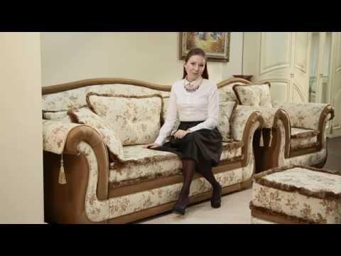 Мебельград Казань - Как выбрать удобный диван
