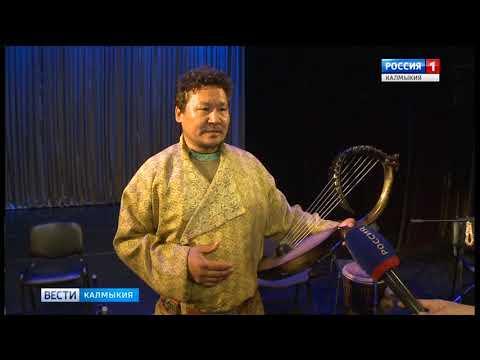 Смотреть клип В Национальном театре прошел концерт этно-фолк группы «Алтай» онлайн бесплатно в качестве