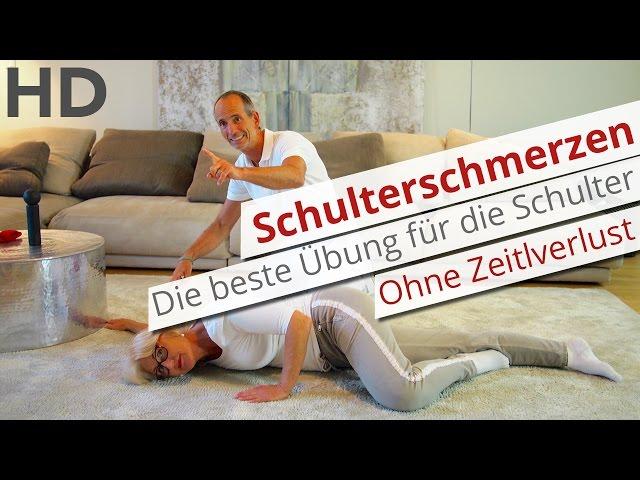 Schulterschmerzen | Die beste Übung für die Schulter | Ohne Zeitverlust