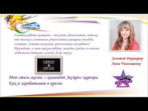 Работа cрочно требуются в Санкт-Петербурге, работа в Санкт