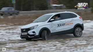 Презентация Lada XRAY Cross в АВТОЛИГЕ
