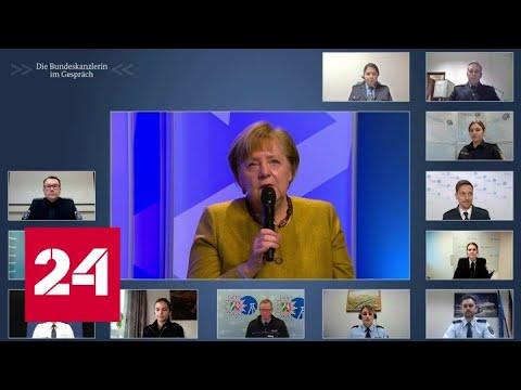 Третья волна, карантин, вакцинация: ситуация с COVID-19 в мире - Россия 24