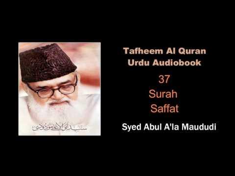 37 Surah Saffat - Syed Abul A'la Maududi - Tafheem Al Quran - Urdu Audiobook