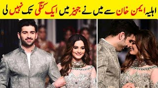 Inside Aiman Khan And Muneeb Butt's Royal Wedding Story!