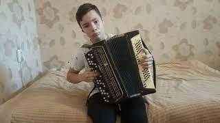 Украинская народная песня ''Метелица'' в вариации Е.Лёвина