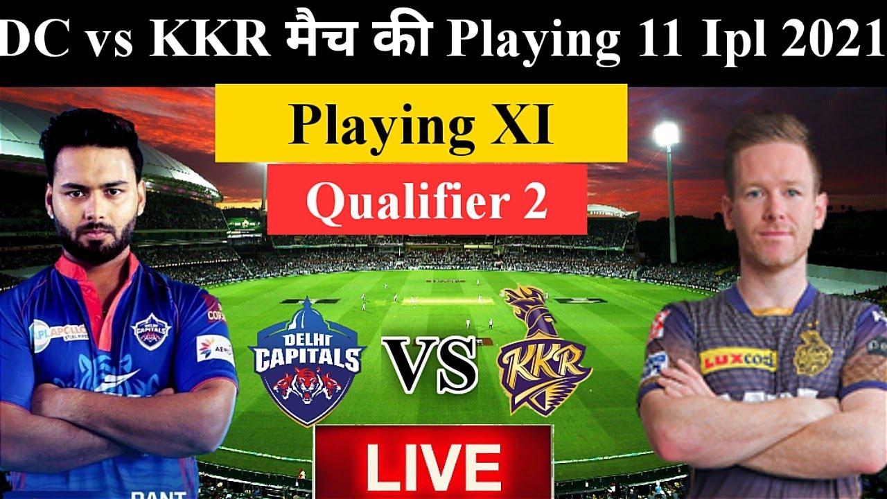 Download Delhi capitals vs Kolkata Knight Riders playing 11 ! आज के मैच में कौन से खिलाड़ी खेलेंगे! IPL 2021