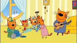Три кота | Музыкальные инструменты | Серия 73 | Мультфильмы для детей
