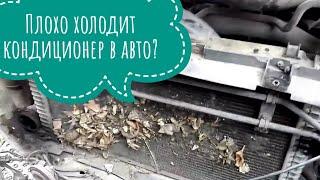 видео Почему не работает кондиционер Kia (Rio, Ceed, Spectra и Sportage): ремонт, чистка и заправка