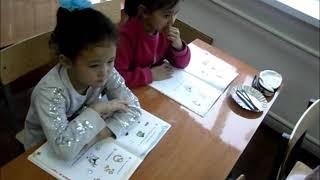 Тема урока: Буква З,з Звуки (З), (з)