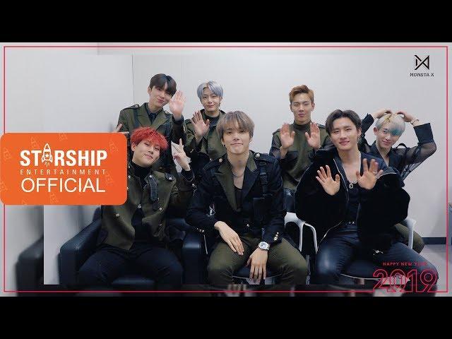 [Special Clip] 몬스타엑스 (MONSTA X) - 2019 새해 인사 (2019 New Year's Greetings)
