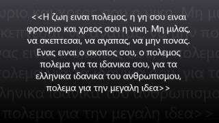 Παυλος Μελας, το σπιτι του, και ο ταφος του